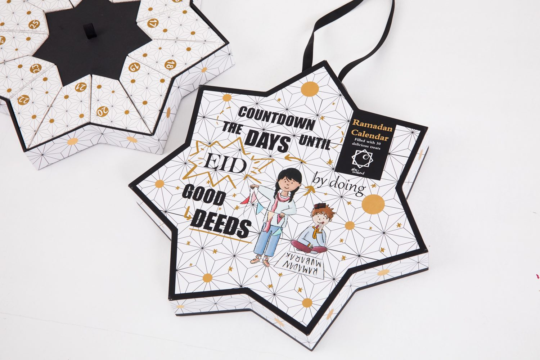 تقويم رمضان للأطفال