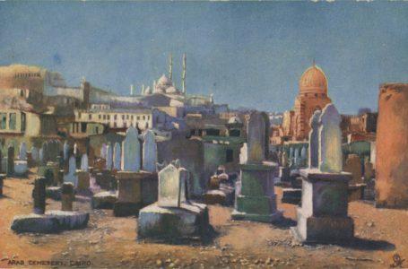 مقابر للبيع في ٢٠٢٠