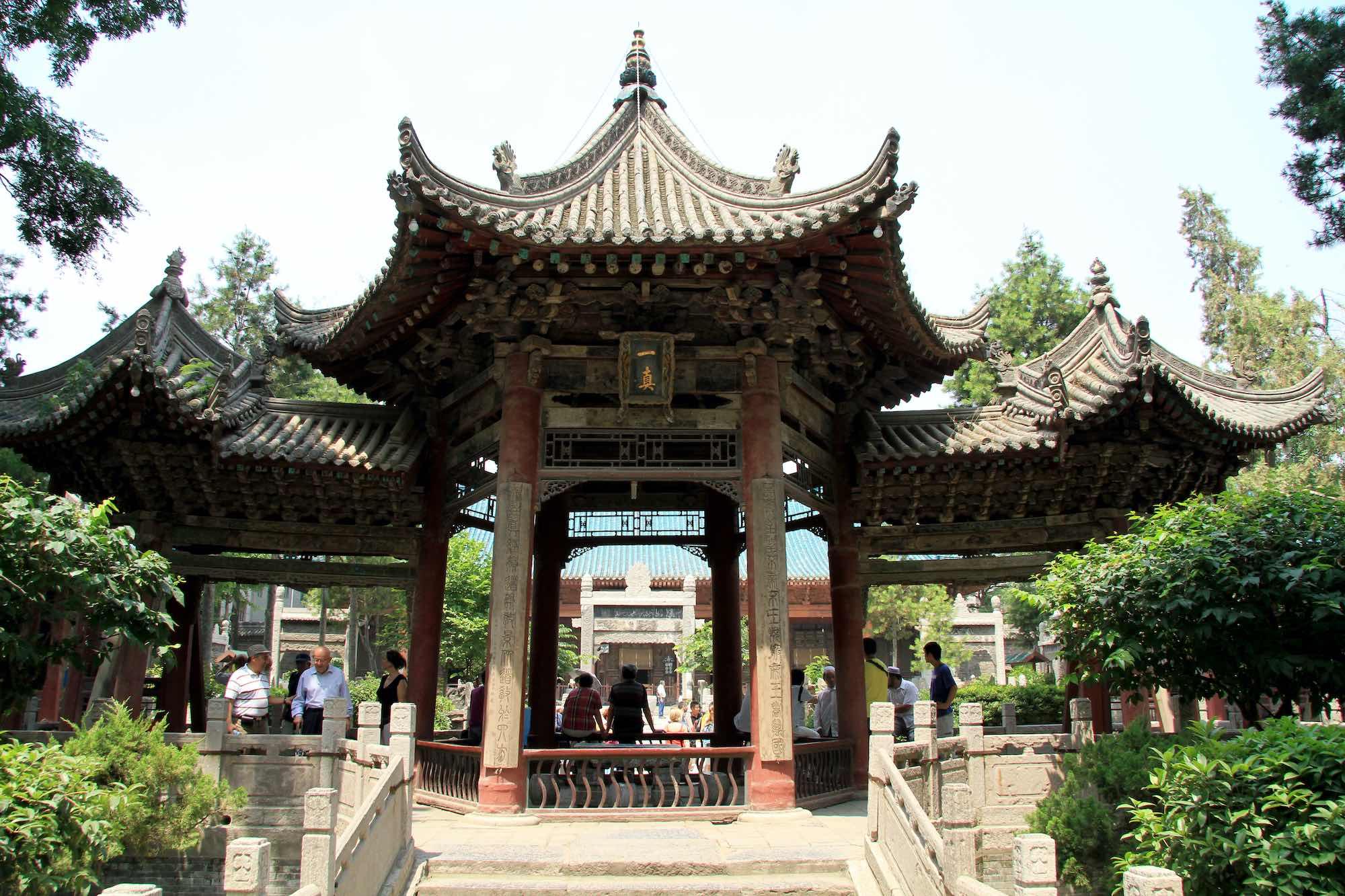الصيني
